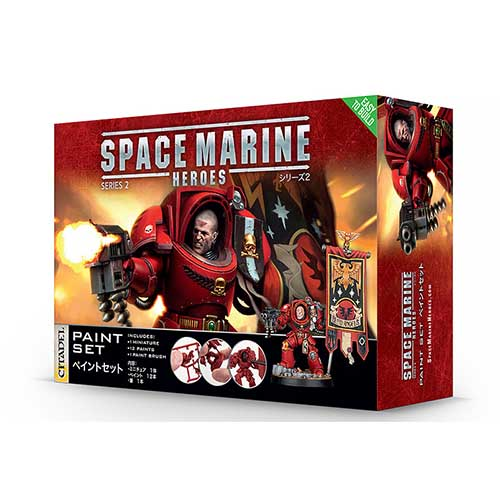Space Marine Heroes Series 2  Painting Set