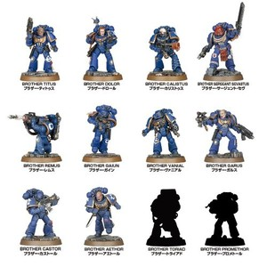 Space Marine Heroes Wave 1 Set